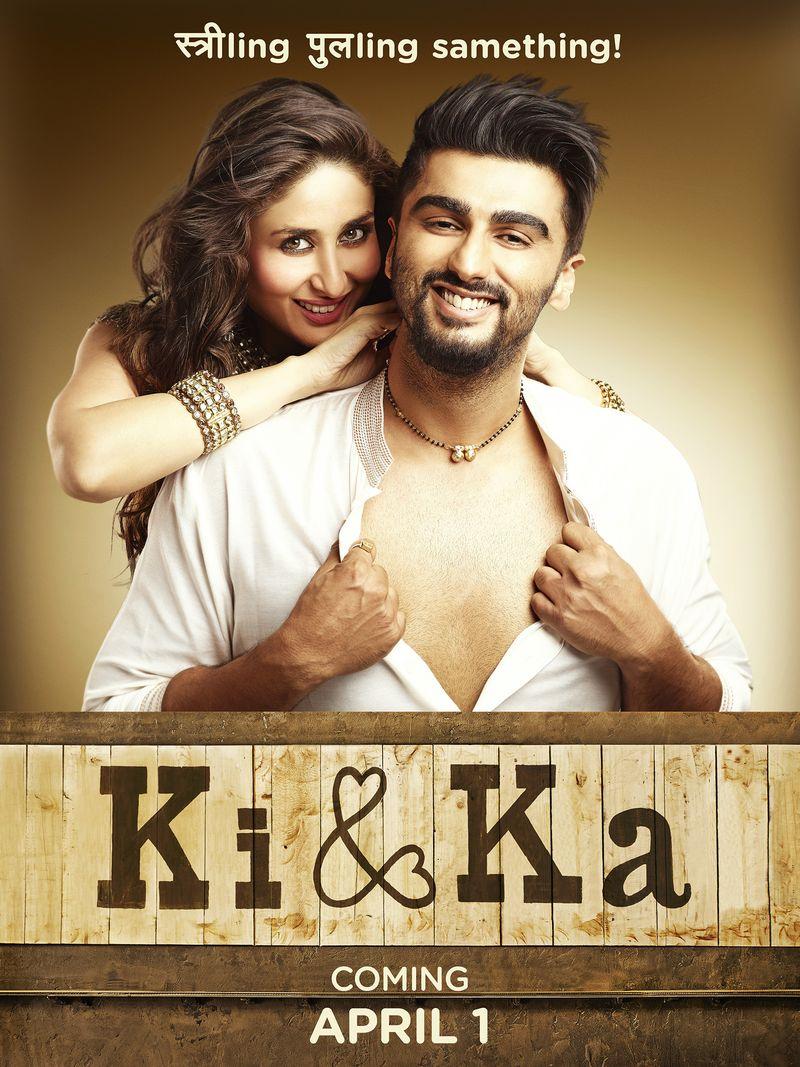Ki&Ka-Poster-02-ArjunKapoor-KareenaKapoor