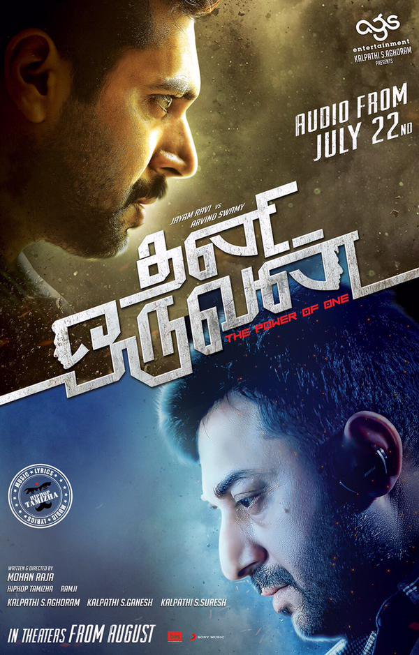 ThaniOruvan-Poster-Audio