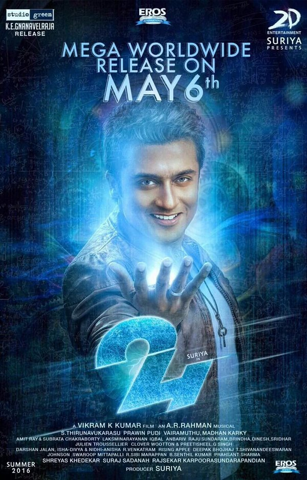 hindi dubbed movie download link