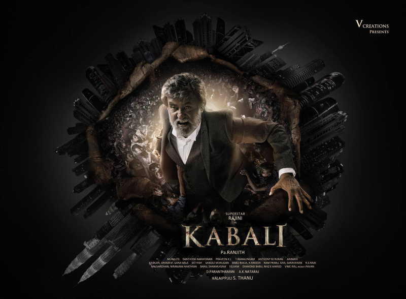 Kabali-Banner-Rajinikanth-01
