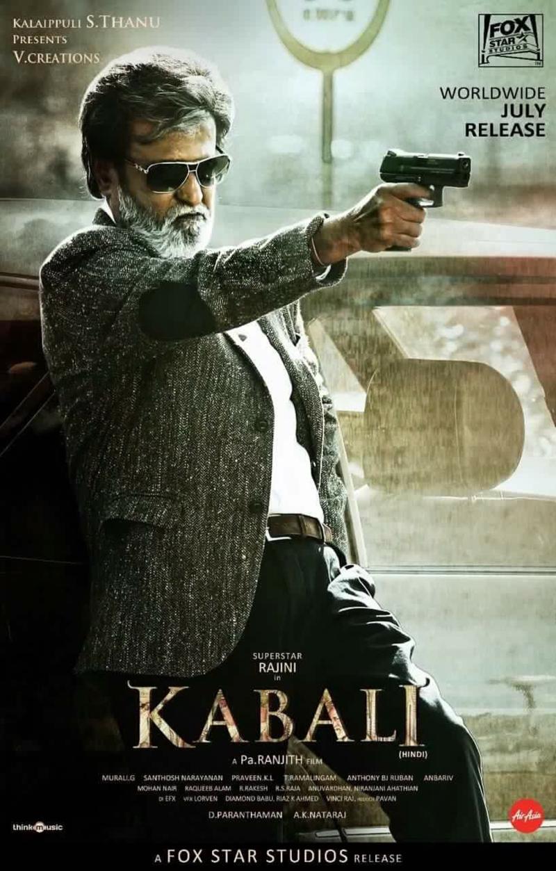 Kabali-Poster-Rajinikanth-02
