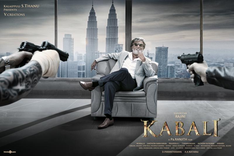 Kabali-Banner-Rajinikanth-04
