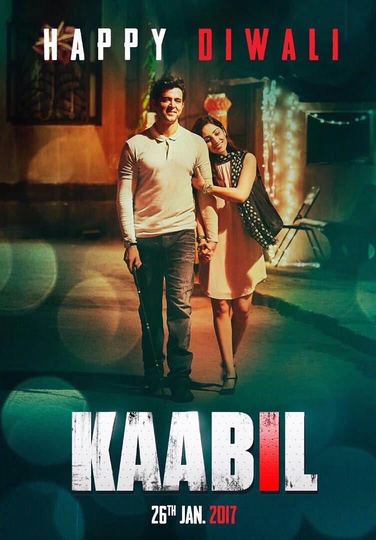 Kaabil_Poster_07_HrithikRoshan_YamiGautam
