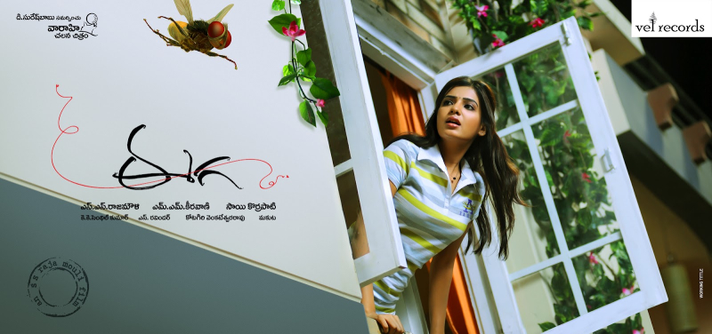 Eega-Poster-Telugu-Banner-03