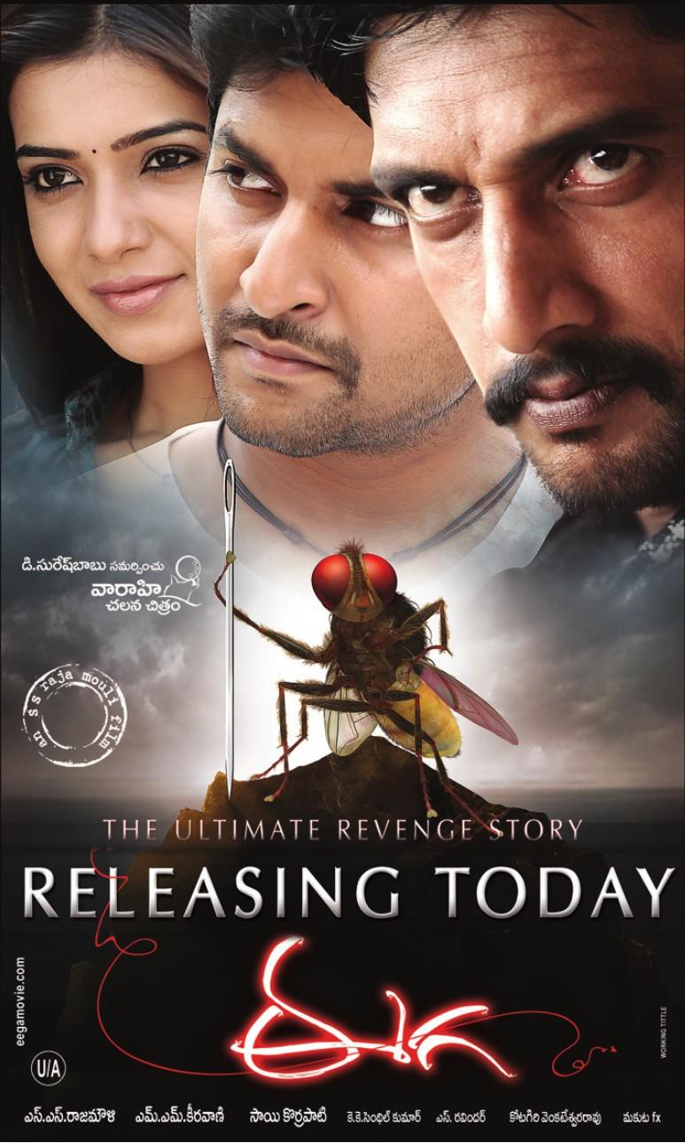 Poster-Eega-Telugu