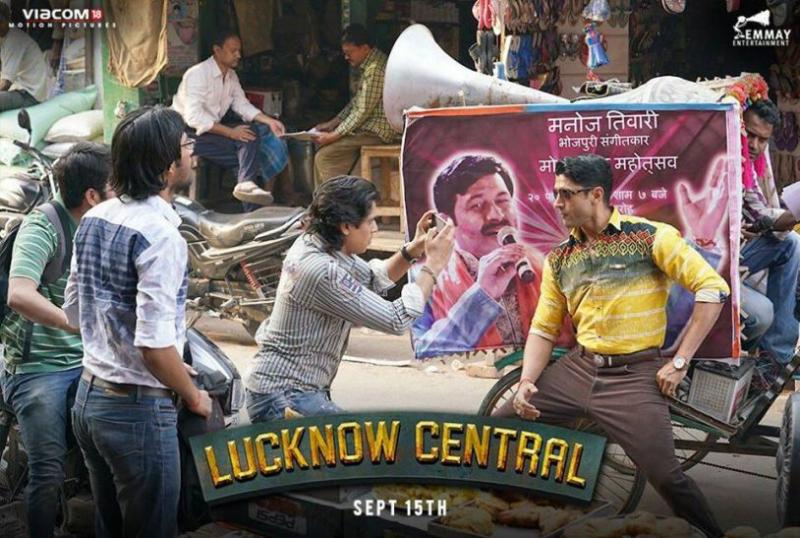LucknowCentral_Still_13
