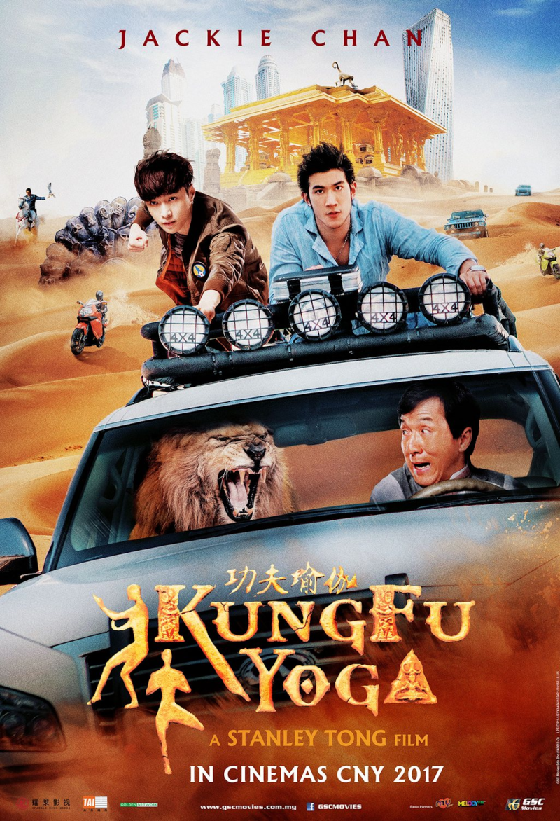 KungFuYoga_03b