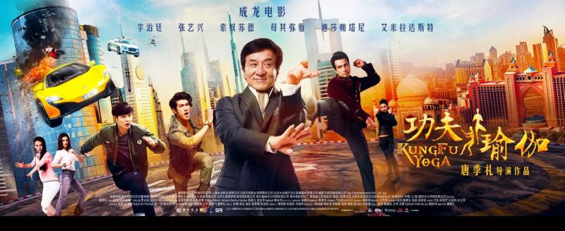 KungFuYoga_Banner_02_Chinese