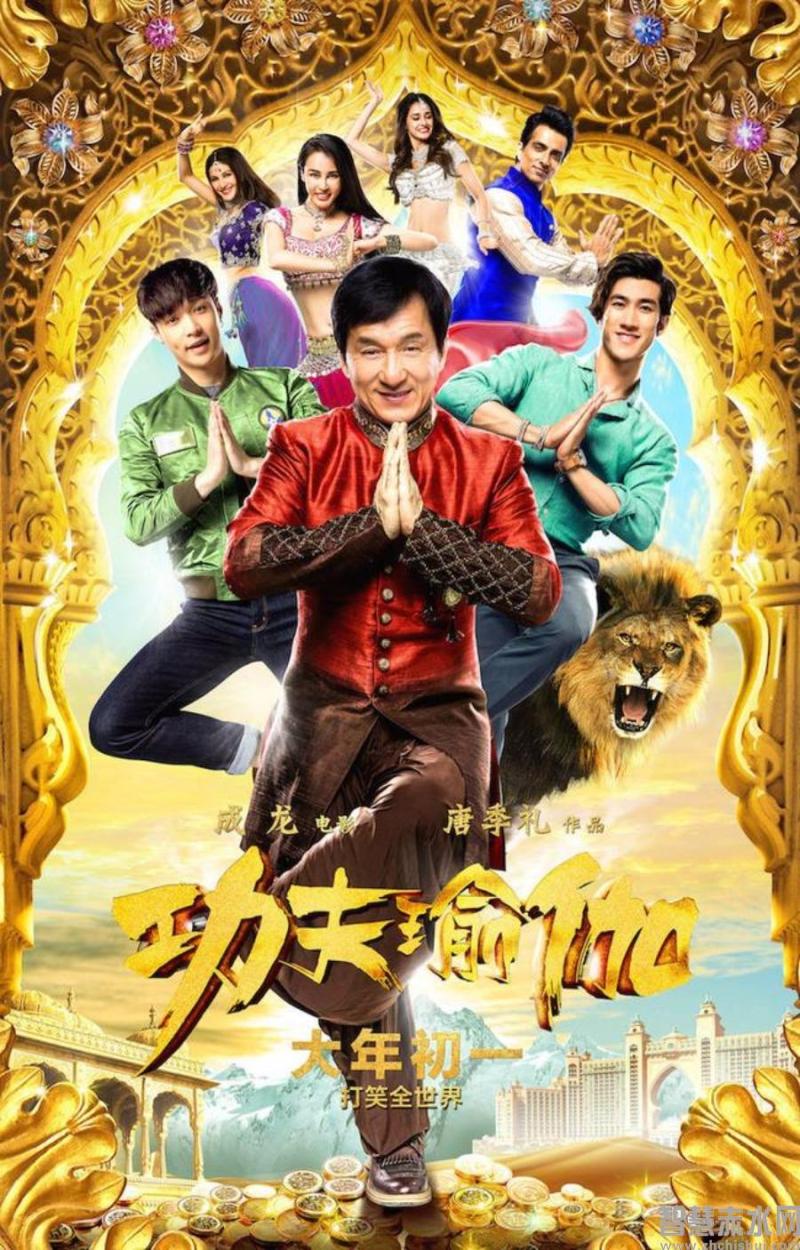 KungFuYoga_08b_Chinese