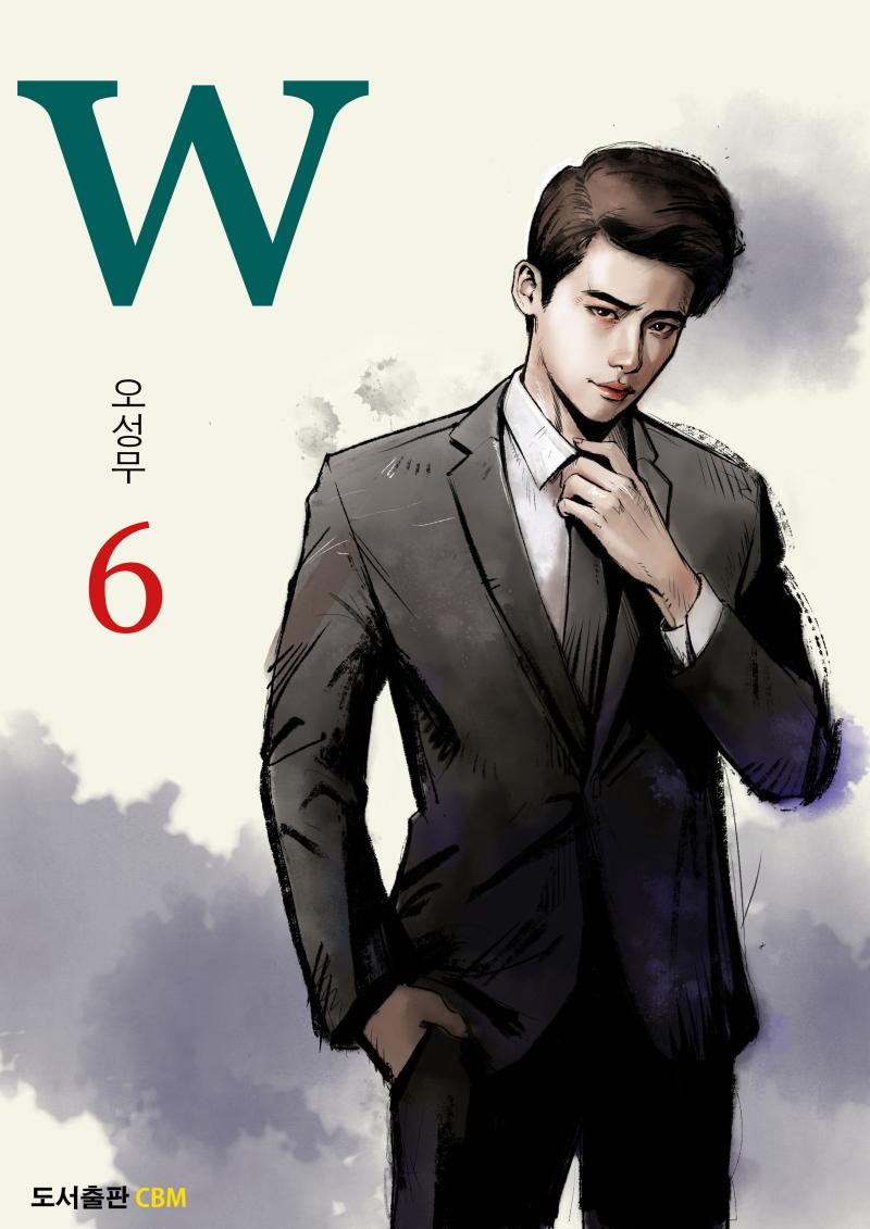 W_TwoWorlds_Manhwa_Webtoon_06