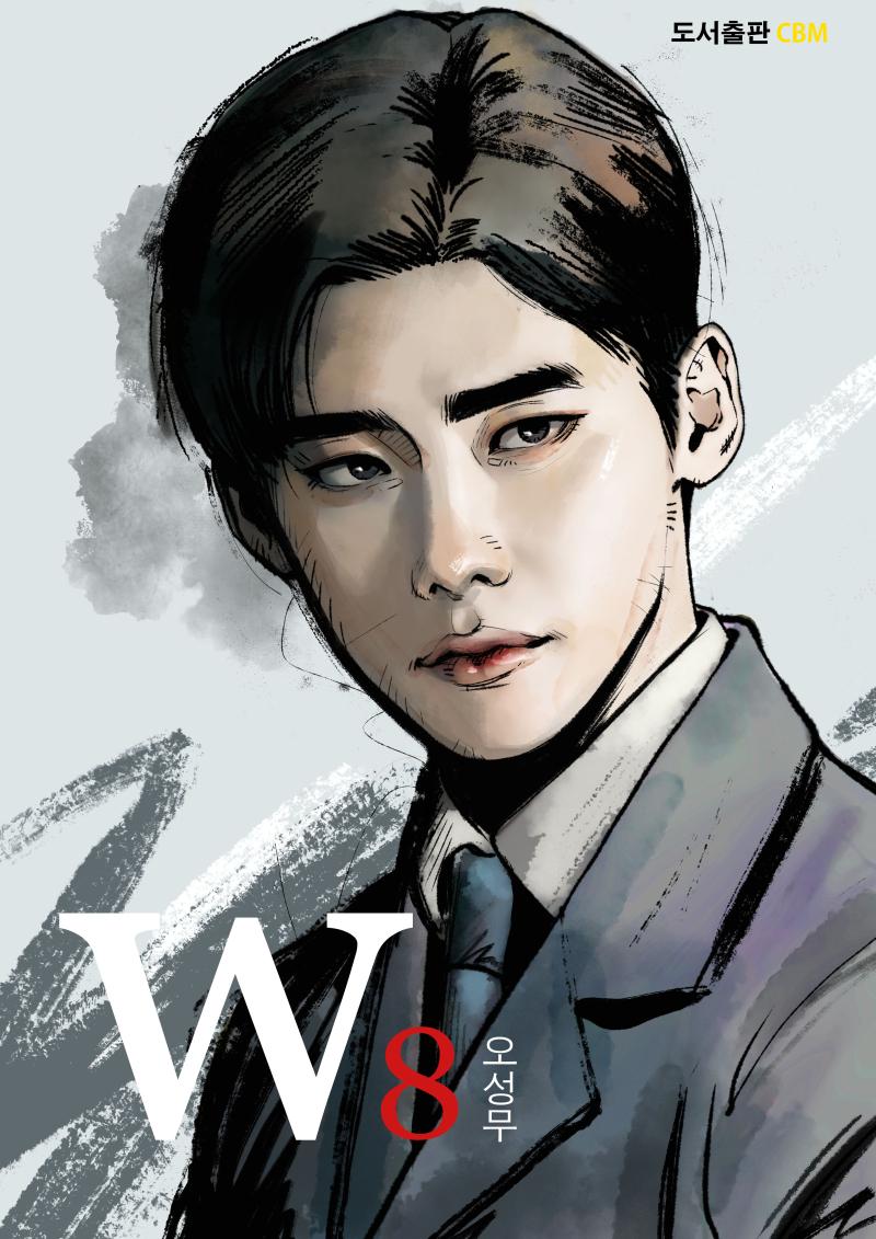 W_TwoWorlds_Manhwa_Webtoon_08