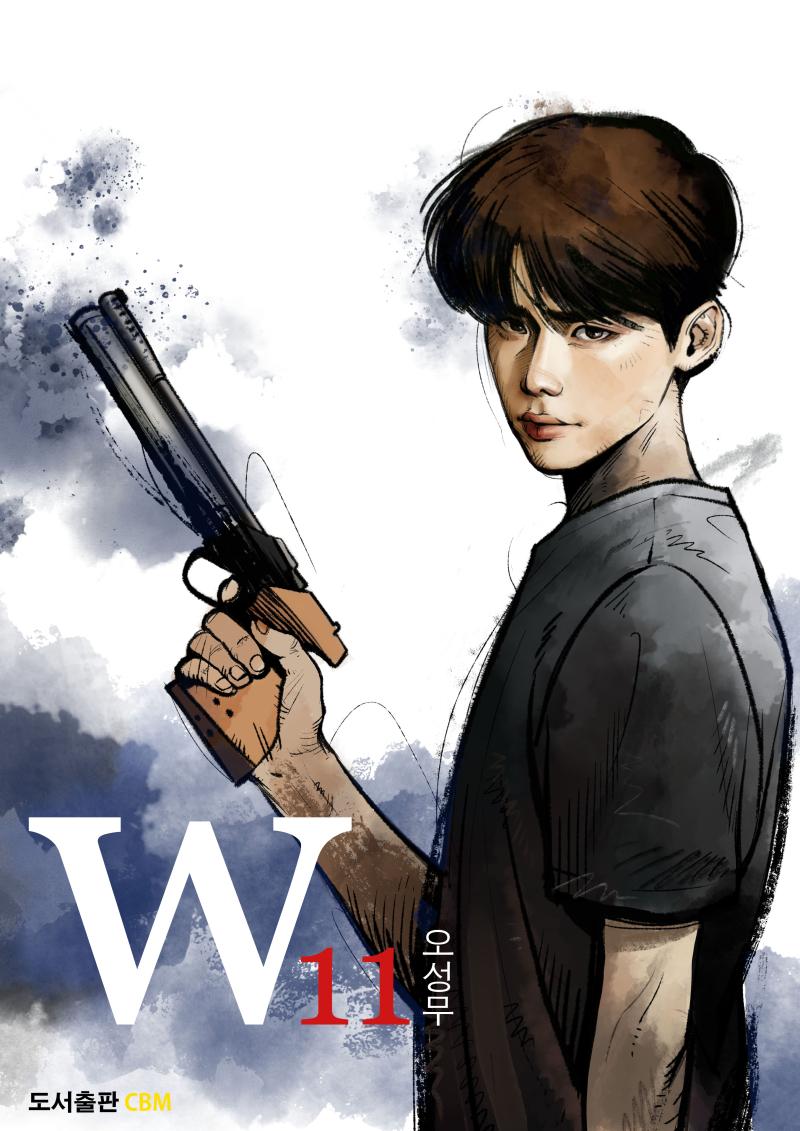 W_TwoWorlds_Manhwa_Webtoon_11