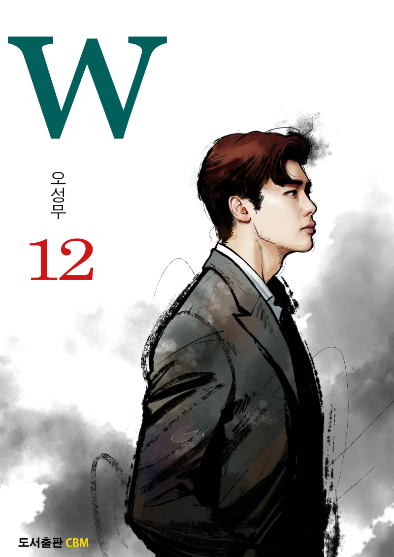 W_TwoWorlds_Manhwa_Webtoon_12