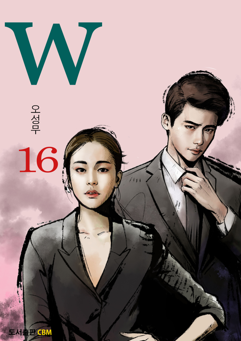 W_TwoWorlds_Manhwa_Webtoon_16