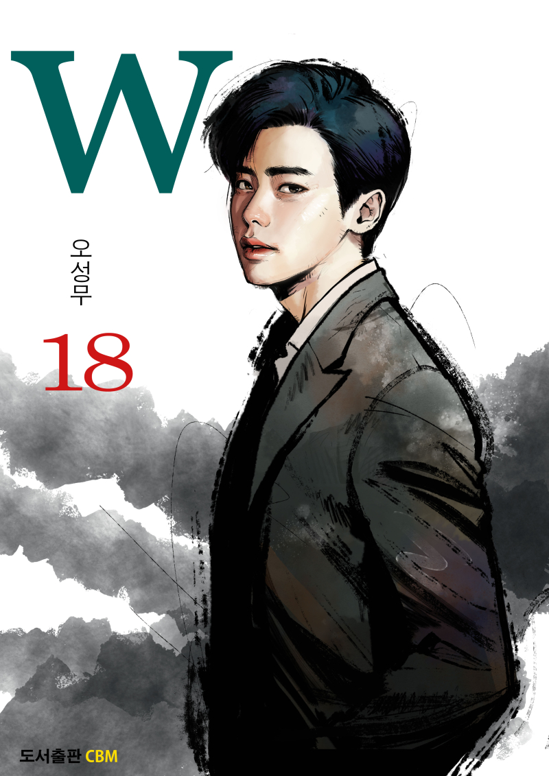 W_TwoWorlds_Manhwa_Webtoon_18