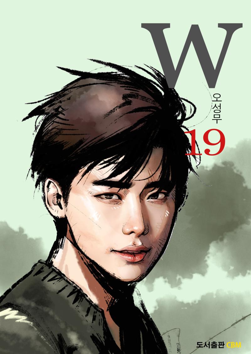 W_TwoWorlds_Manhwa_Webtoon_19