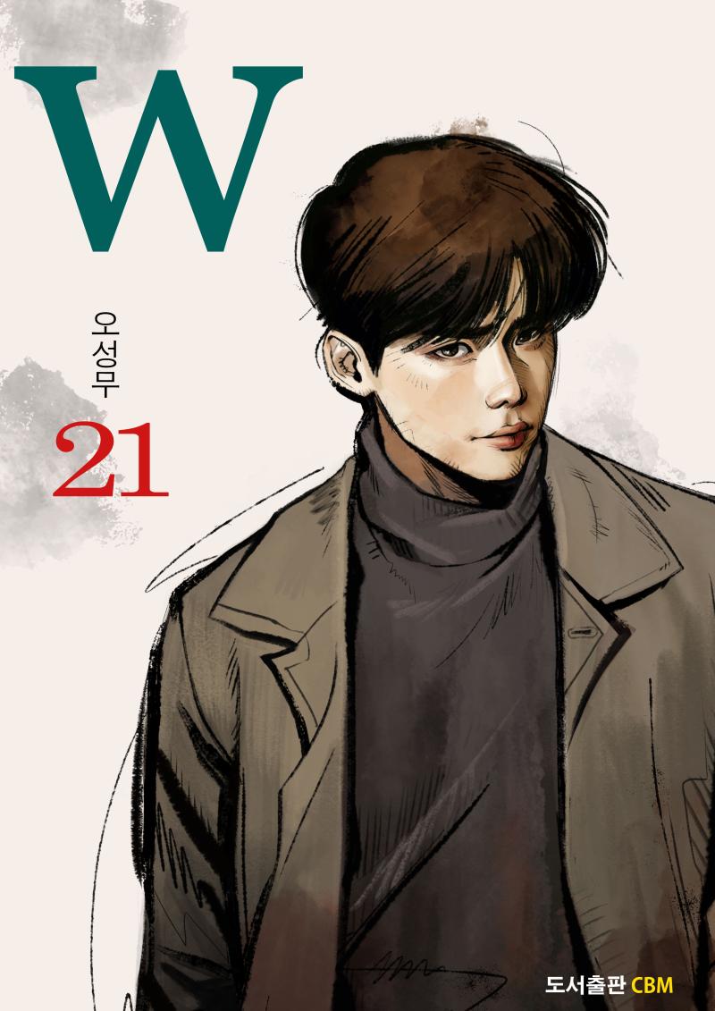 W_TwoWorlds_Manhwa_Webtoon_21