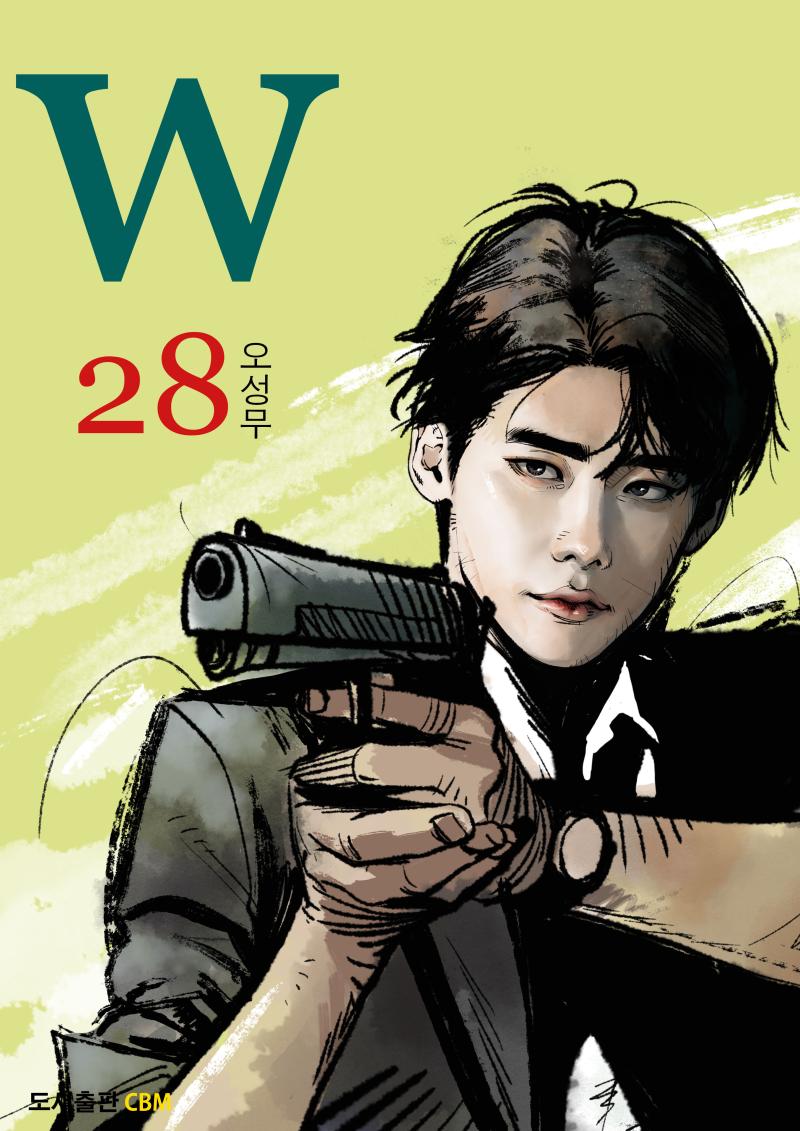 W_TwoWorlds_Manhwa_Webtoon_28