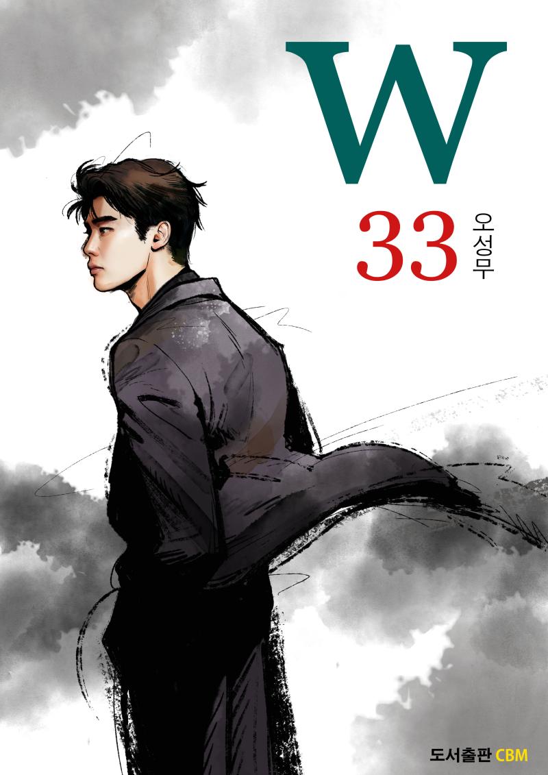 W_TwoWorlds_Manhwa_Webtoon_33