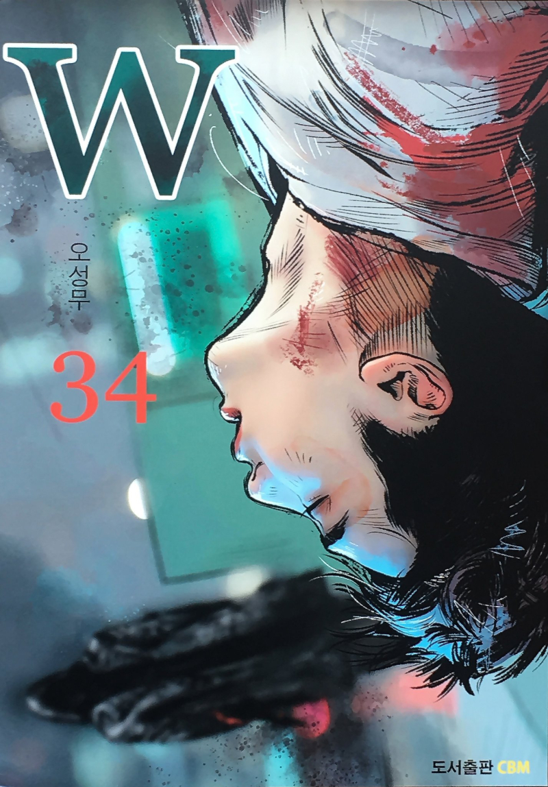 W_TwoWorlds_Manhwa_Webtoon_34