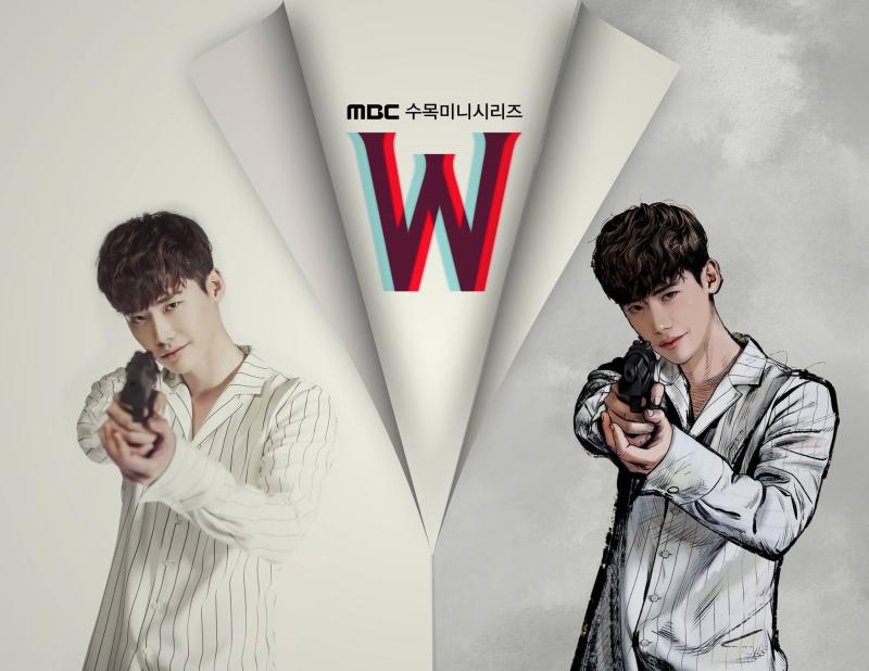 W_TwoWorlds_Manhwa_Webtoon_KangCheol_LeeJongSuk_01