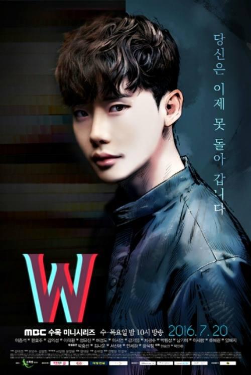 W_TwoWorlds_Manhwa_Webtoon_KangCheol_02