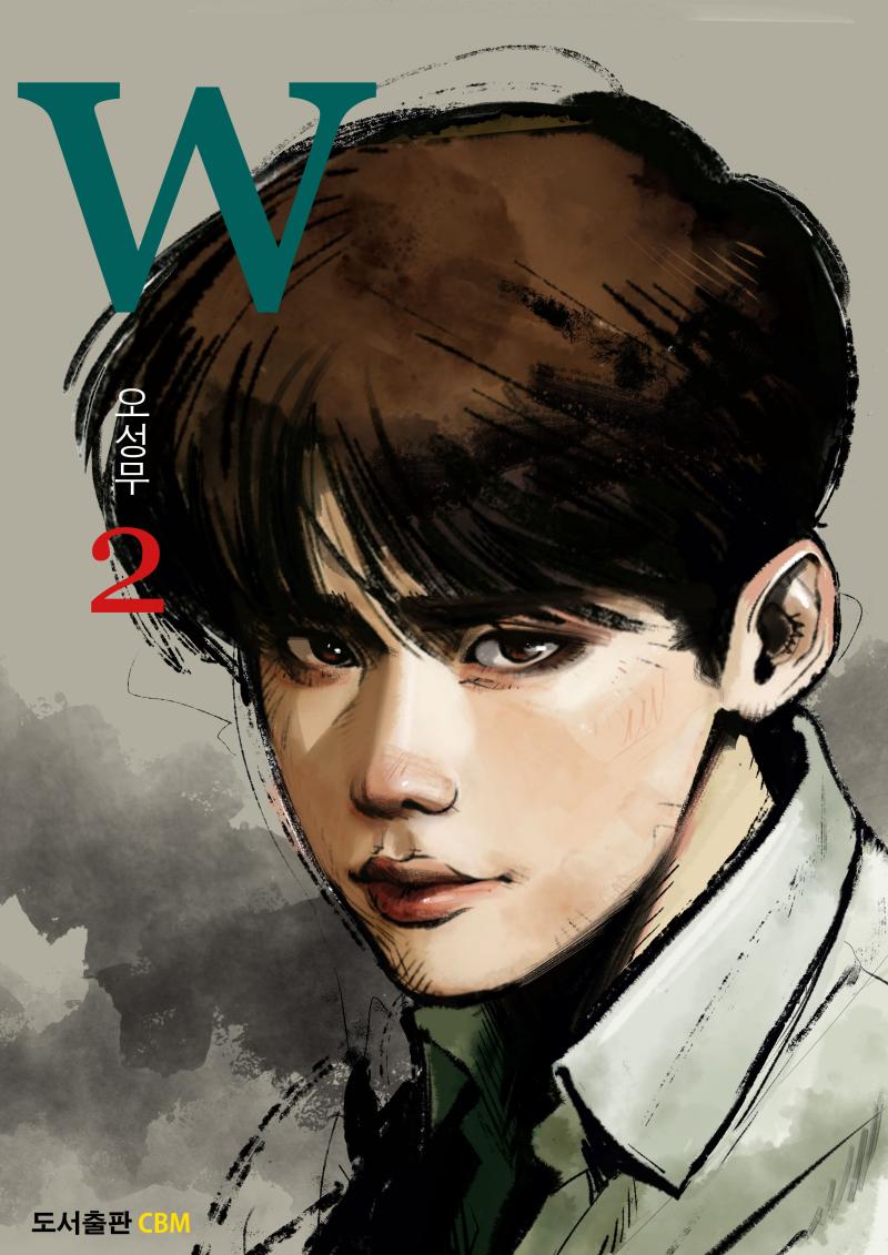 W_TwoWorlds_Manhwa_Webtoon_02