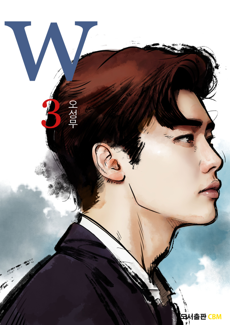 W_TwoWorlds_Manhwa_Webtoon_03