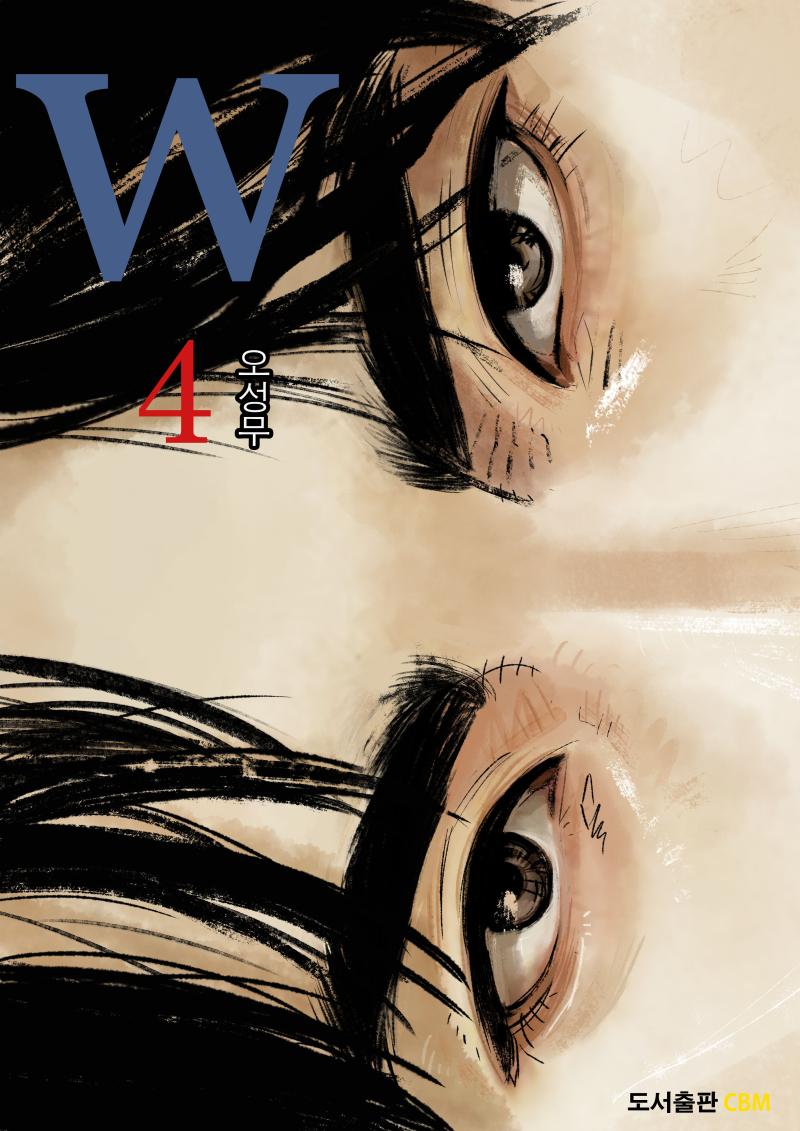 W_TwoWorlds_Manhwa_Webtoon_04
