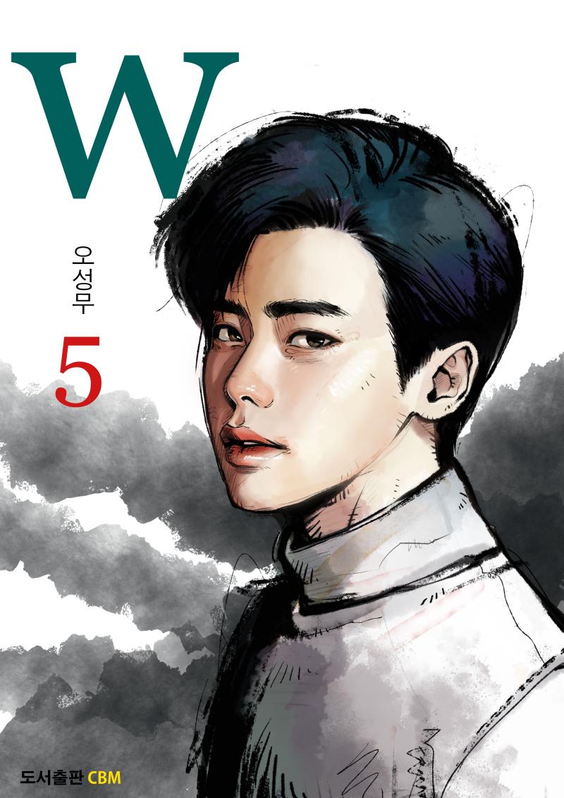 W_TwoWorlds_Manhwa_Webtoon_05