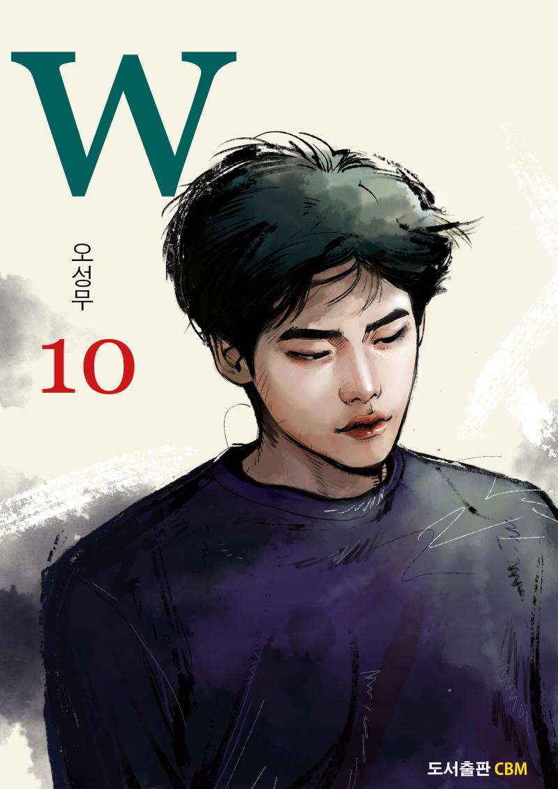 W_TwoWorlds_Manhwa_Webtoon_10