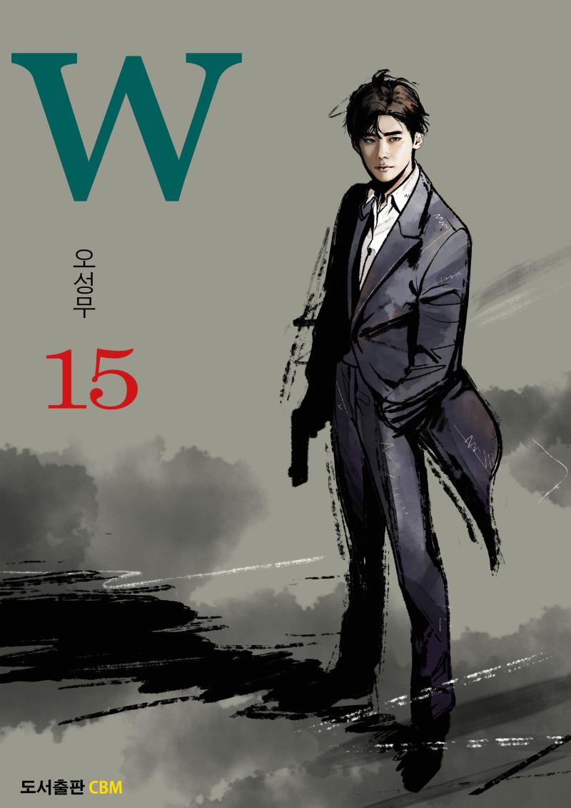 W_TwoWorlds_Manhwa_Webtoon_15