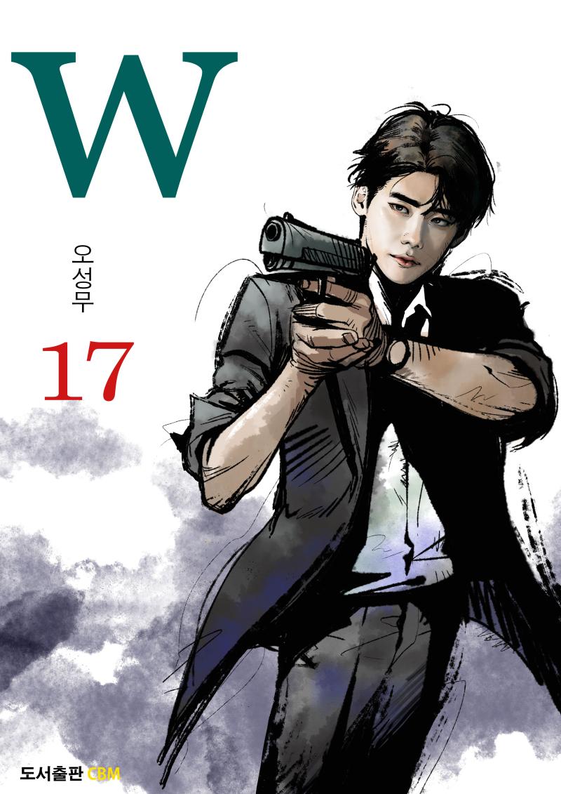 W_TwoWorlds_Manhwa_Webtoon_17