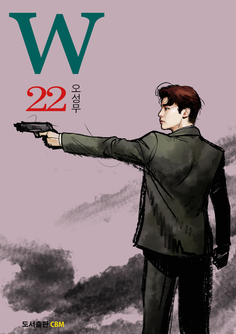 W_TwoWorlds_Manhwa_Webtoon_22
