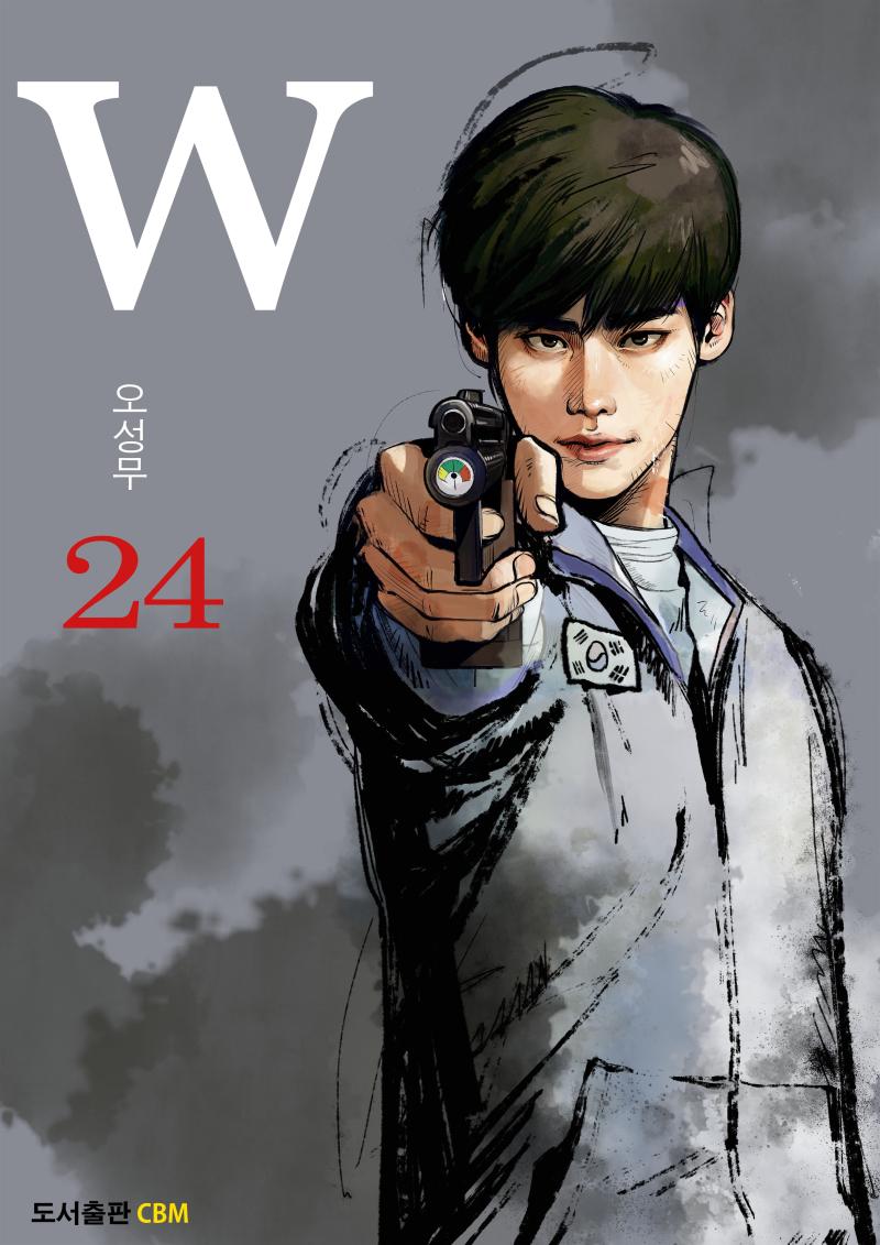 W_TwoWorlds_Manhwa_Webtoon_24