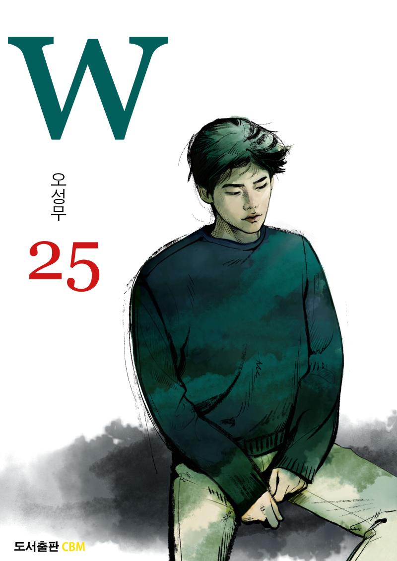 W_TwoWorlds_Manhwa_Webtoon_25