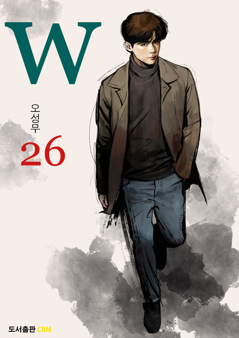 W_TwoWorlds_Manhwa_Webtoon_26