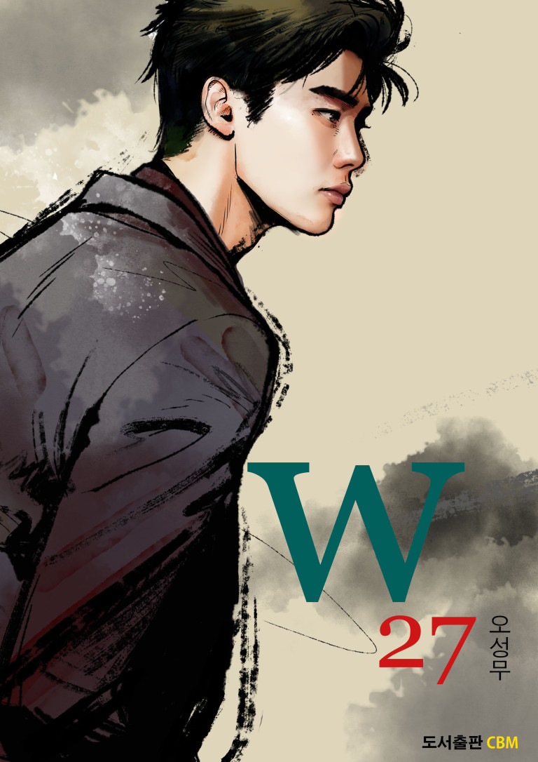 W_TwoWorlds_Manhwa_Webtoon_27