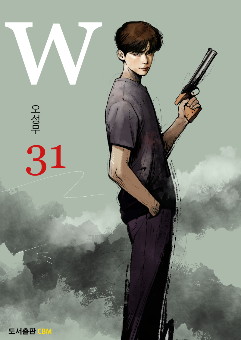 W_TwoWorlds_Manhwa_Webtoon_31