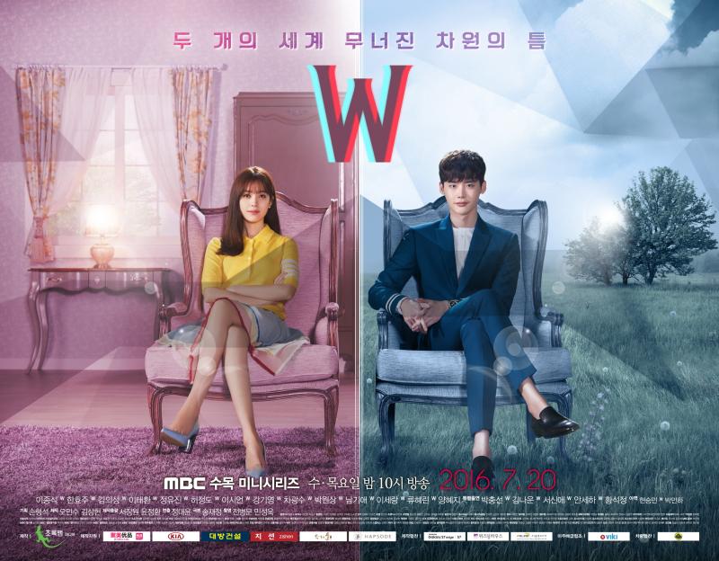 W_TwoWorlds_Poster_HanHyoJoo_LeeJongSuk