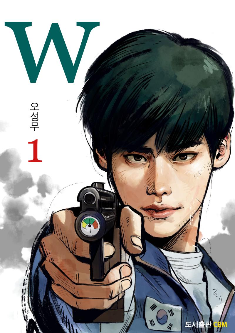 W_TwoWorlds_Manhwa_Webtoon_01