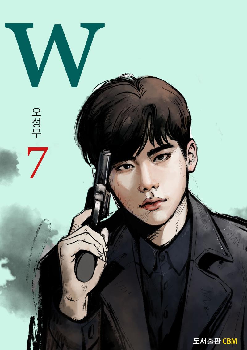 W_TwoWorlds_Manhwa_Webtoon_07