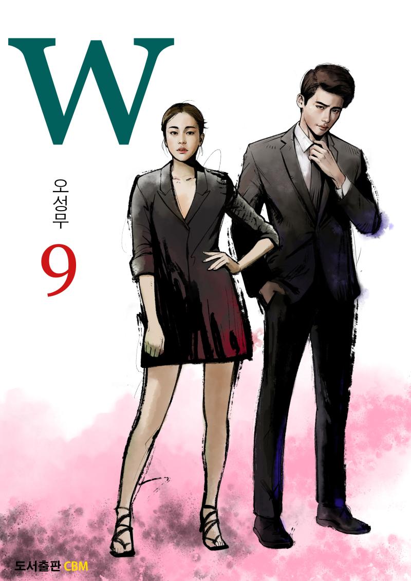 W_TwoWorlds_Manhwa_Webtoon_09