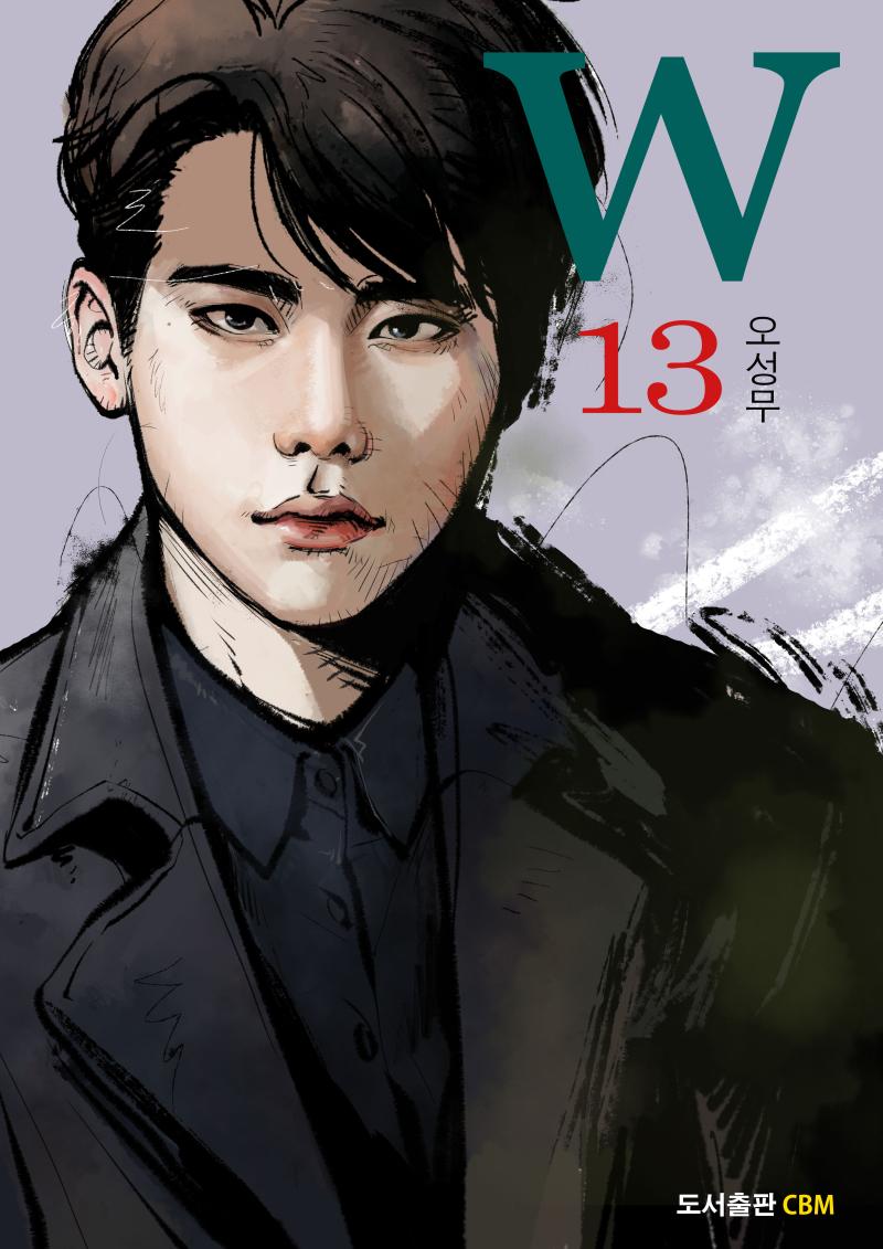 W_TwoWorlds_Manhwa_Webtoon_13