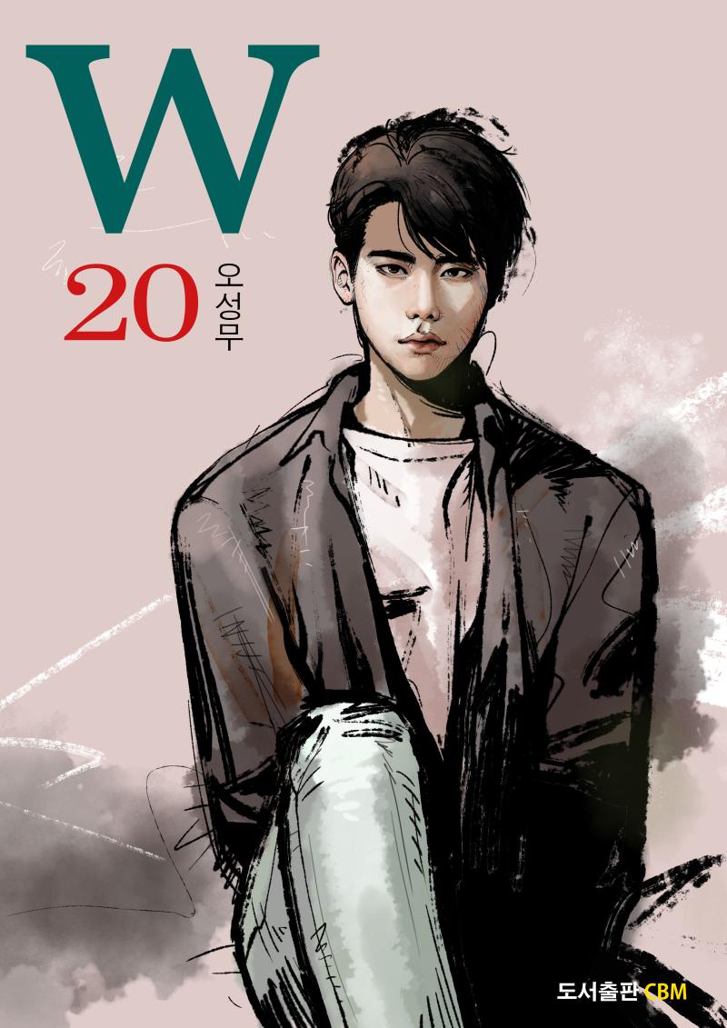 W_TwoWorlds_Manhwa_Webtoon_20
