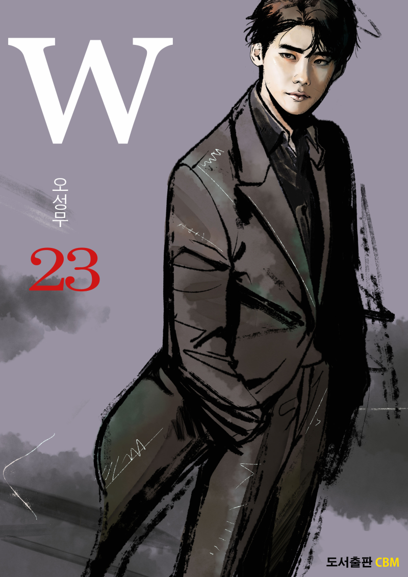 W_TwoWorlds_Manhwa_Webtoon_23