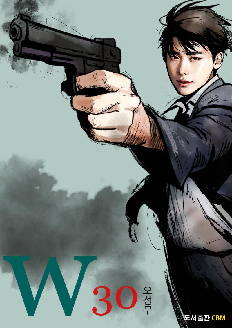 W_TwoWorlds_Manhwa_Webtoon_30