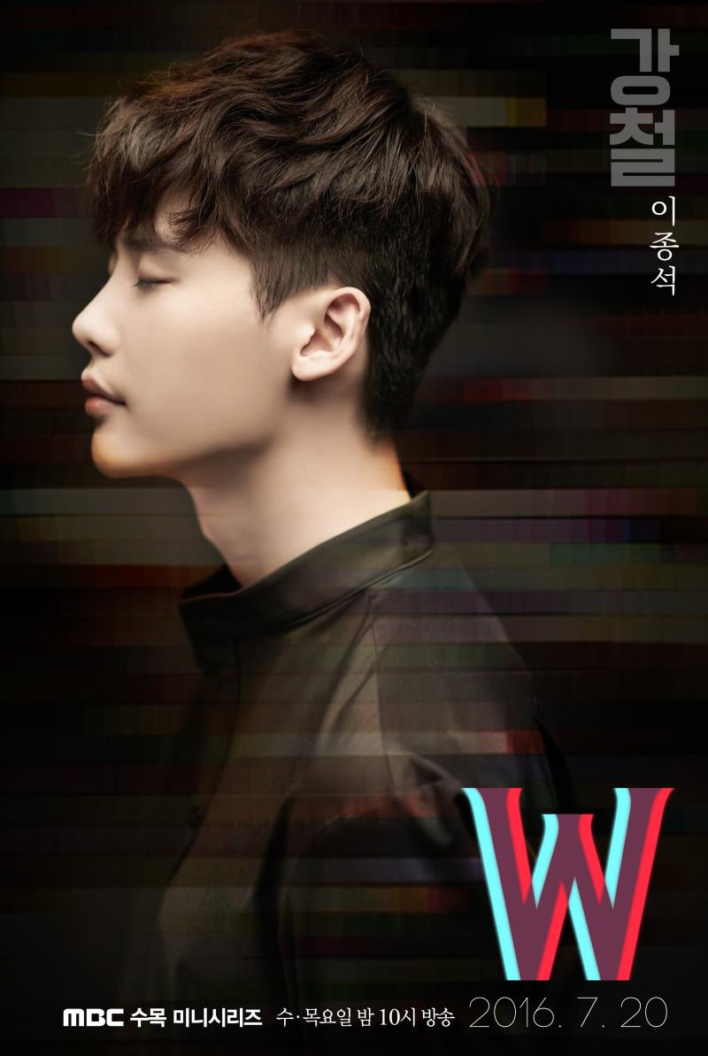 W_TwoWorlds_Manhwa_Webtoon_LeeJongSuk_02