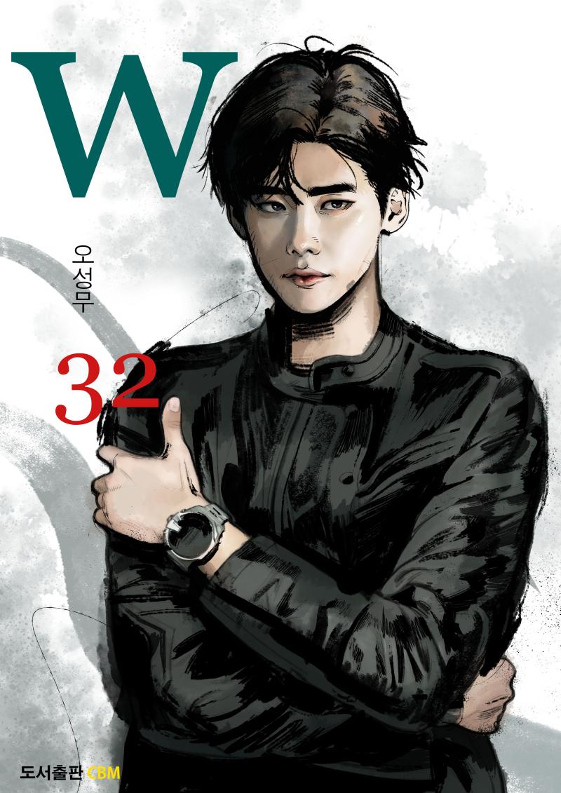 W_TwoWorlds_Manhwa_Webtoon_32