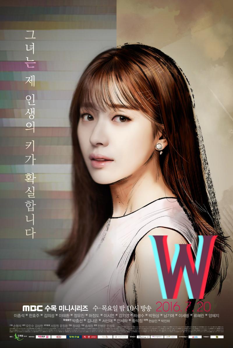 W_TwoWorlds_Manhwa_Webtoon_YeonJoo_02